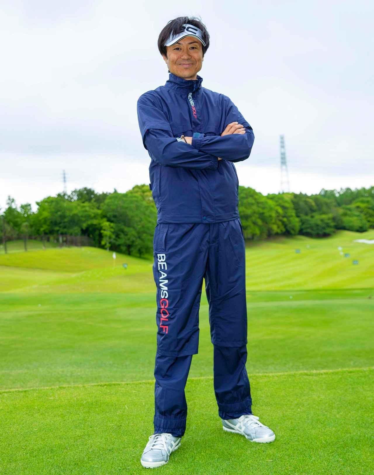 画像: プレゼント3 Beams Golf(ビームスゴルフ)