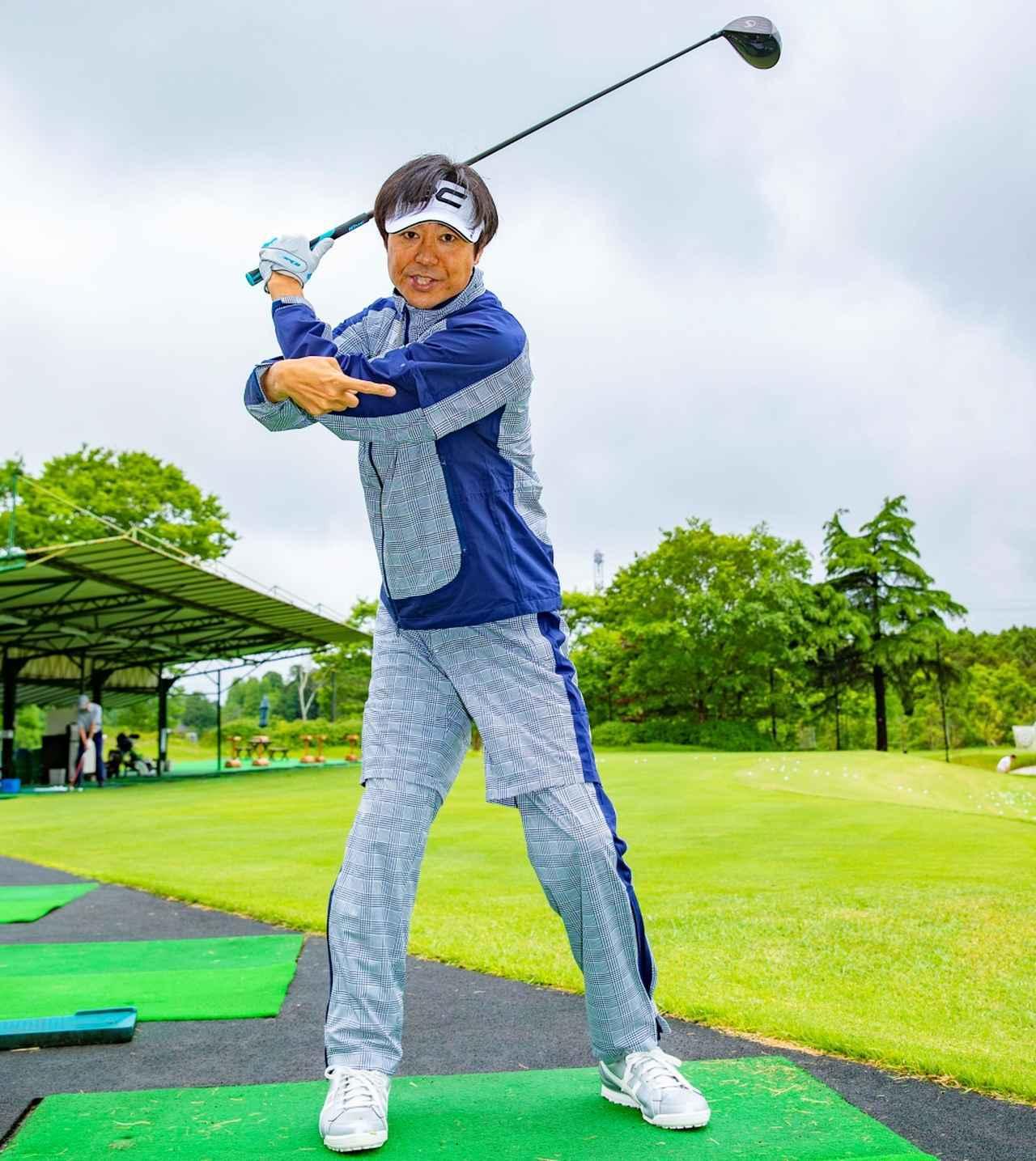 画像: 伊丹'sインプレ 肩やひざがよく伸びてくれ、トップで窮屈になりません!