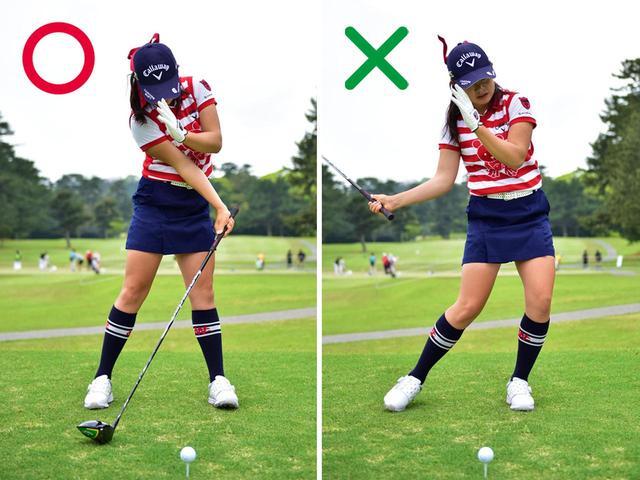 画像: 〇左腰を引くと軸が安定する、×左腰を引けないと左に体が流れる