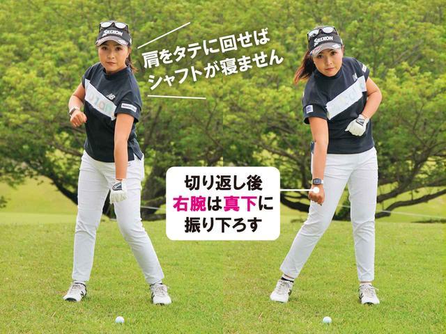 画像: 腰の回転は肩と同じで、前傾角と垂直に腰が回る。また、切り返し後は左足が伸びる