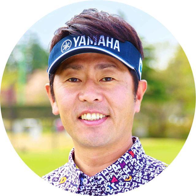 画像: 【解説】石井忍 1974年生まれ。ツアープロを経て、プロコーチとして多くのプロ を指導。「Ace Golf Club」を主宰しアマチュアへの指導も行う