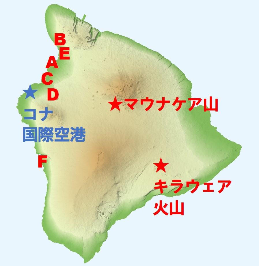 画像: ゴルフ天国「ハワイ島」へは、ホノルルから1時間