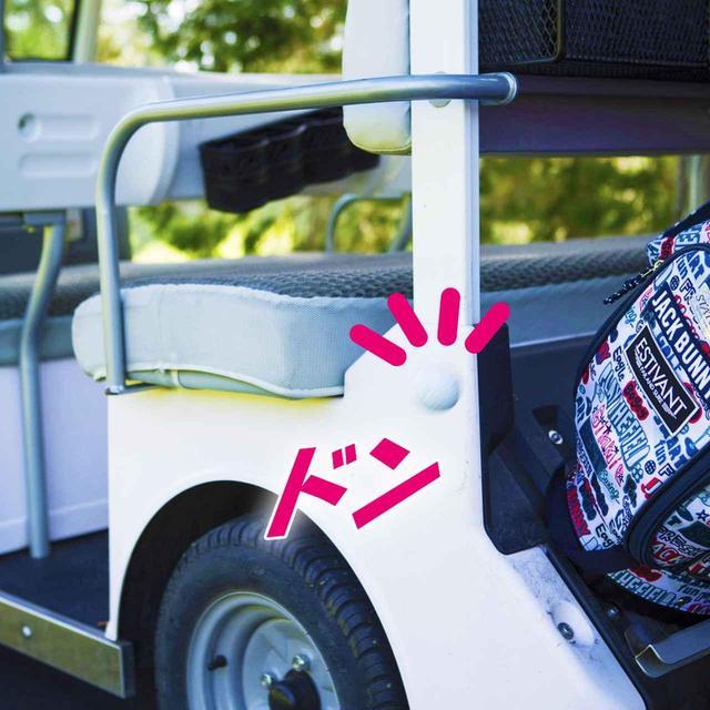 画像: 【新ルール】打った球がカートに当たった、正しい処置の仕方は? - ゴルフへ行こうWEB by ゴルフダイジェスト