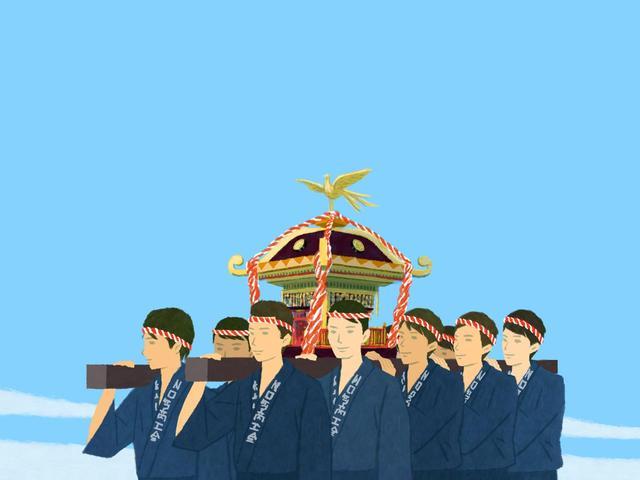 画像: たくさんの人でかつぐお神輿。一人の負担は少なくなる。少人数でかつぐとケガする場合もある