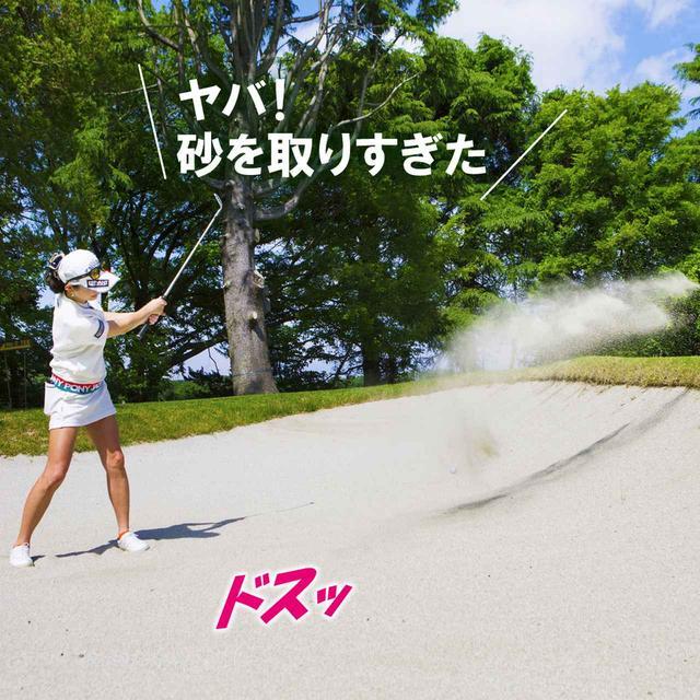 画像1: 【新ルール】バンカーで砂を叩いた! それってペナルティ?