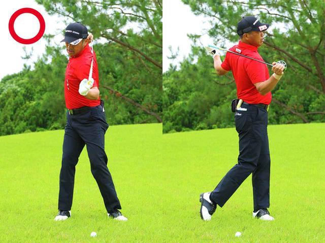 画像3: ティアップした球を払い打つイメージ