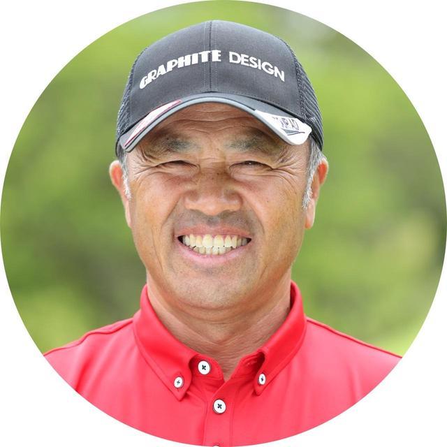 画像: 【解説】清水洋一 しみずよういち。1963年生まれ、埼玉県出身。シニア入り後は毎年のようにランキング上位をキープ。今年こそ悲願の初優勝なるか。フリー