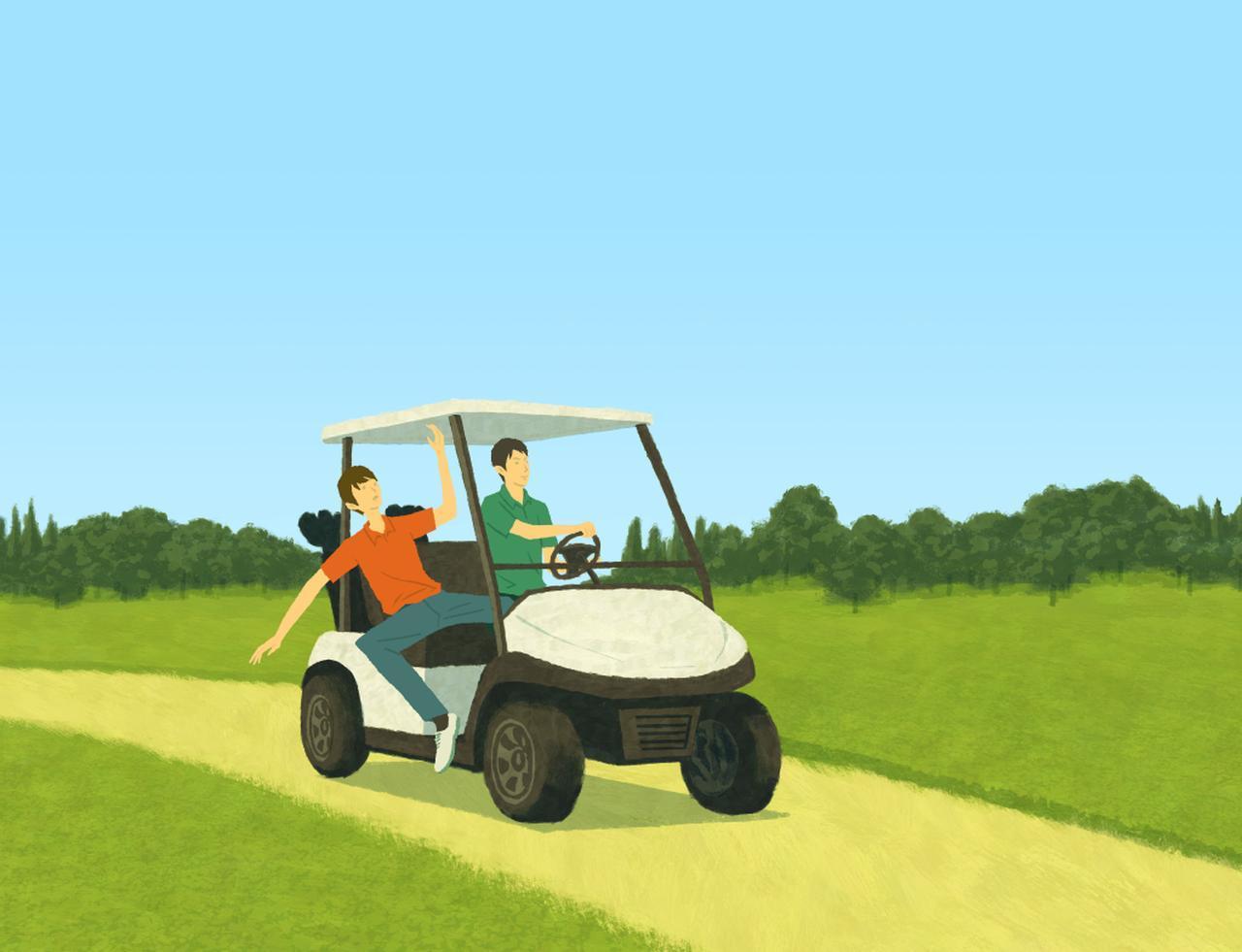 画像: ゴルフの乗用カートでも急加速や急ブレーキは事故のもと