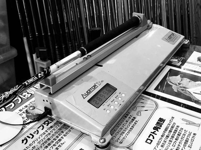 画像: クラブ慣性モーメントの測定器