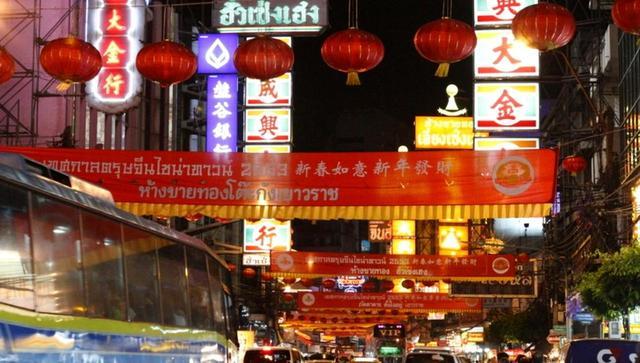 画像2: バンコク(タイ政府観光局/PH)