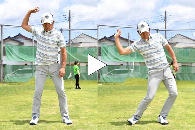 画像: ボールを持ち上げる動作(写真上)と同様に、トップまでを手で上げてしまうと、手で下ろすしかなくなる。予備動作で下半身が動かないと、「下半身リード」は不可能ということ