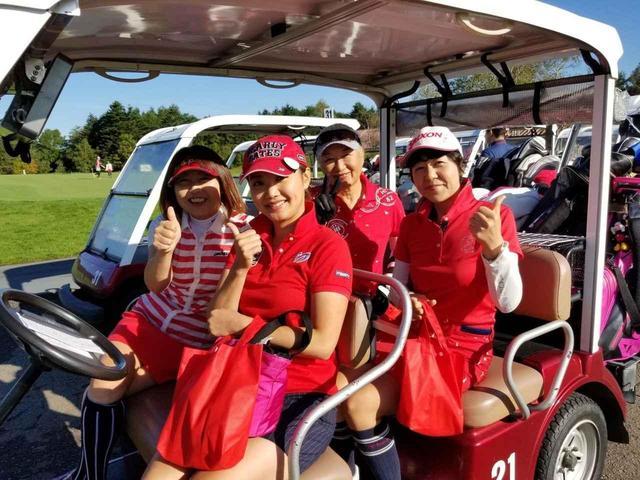 画像: 【北海道・コンペ】女性に人気のユニ東武GCで開催 レディスコンペに参加しよう! 特典が盛りだくさんで大満足 札幌3日間 - ゴルフへ行こうWEB by ゴルフダイジェスト