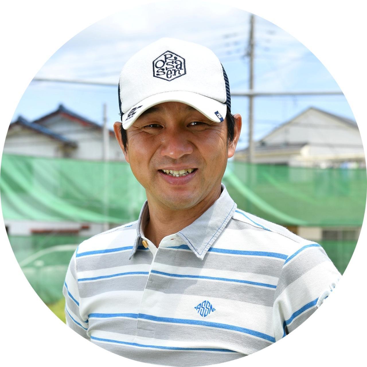 画像: 【解説】横田英治プロ 江連忠プロの理論を継承し、ツアー経験に基づくメソッドで指導を行う。ETGSエグゼクティブインストラクター