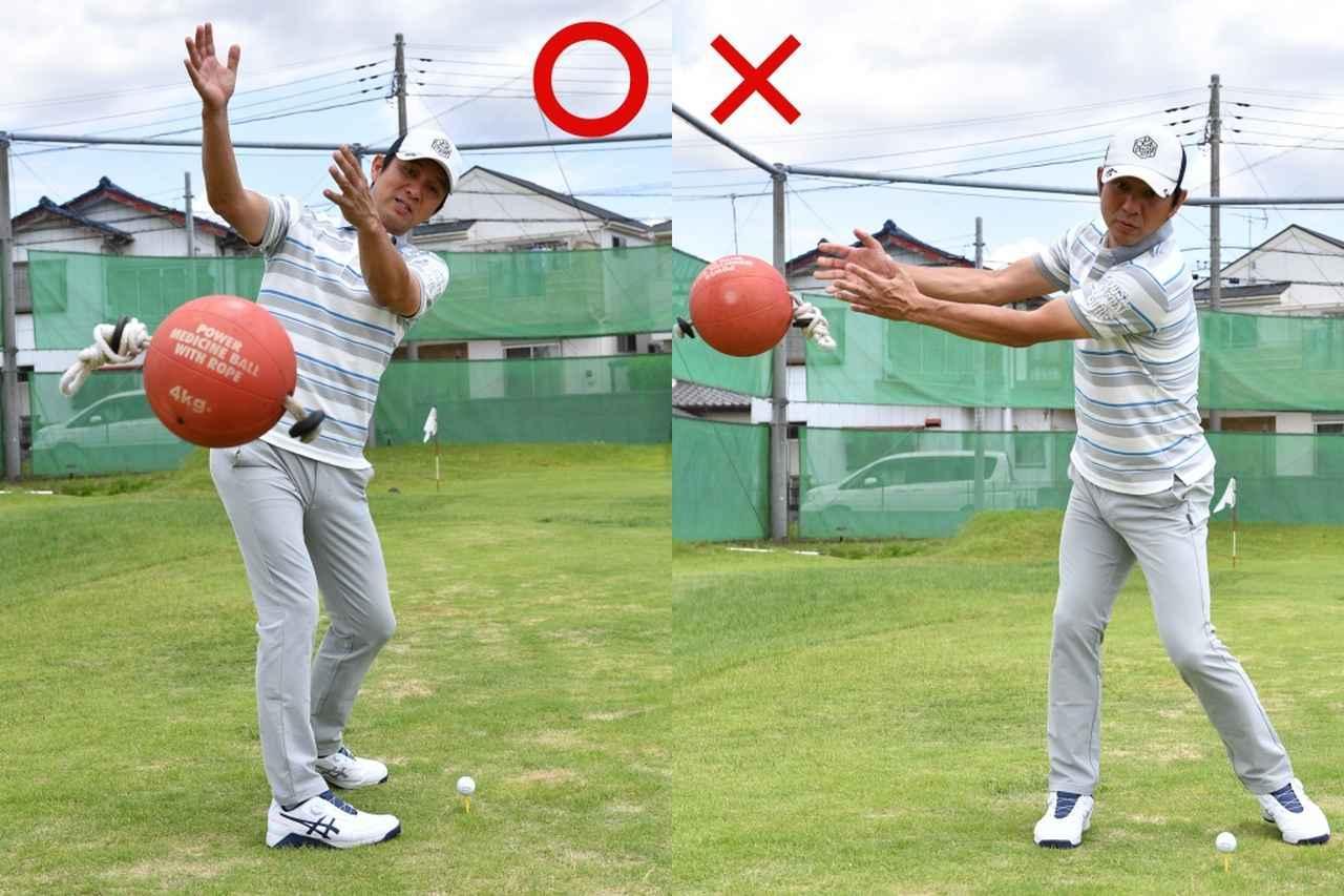 画像: 【ドリル】 重いものを投げる。体を使う感覚がわかる