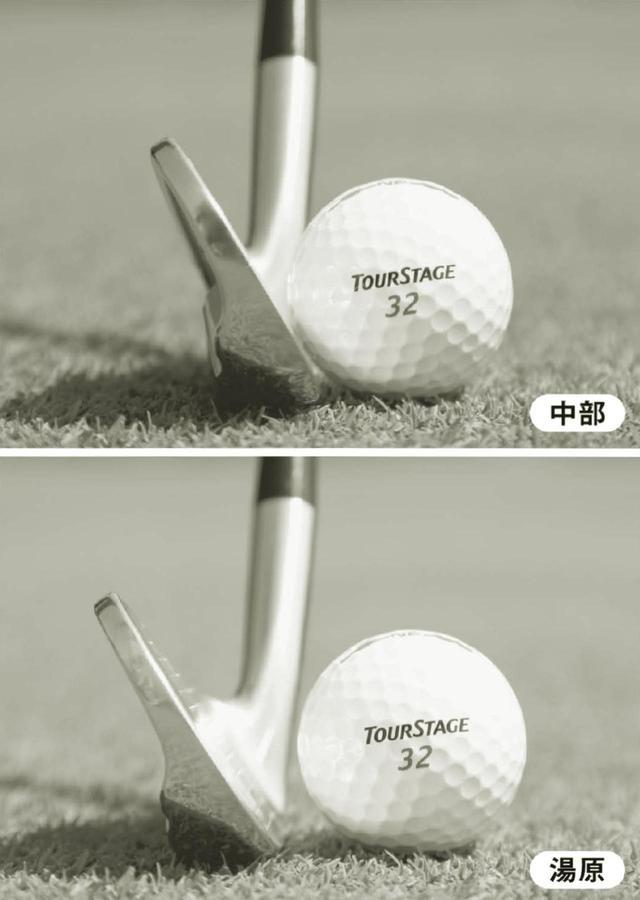 画像: 中部は、フェースがボールに<っつくくらいぴったりとスクェアに合わせる(写真上)のに対し、湯原は、ボールから少し離し、そのぶんだけ開いて構える(写真下)。それぞれのスクェアから生まれた違い