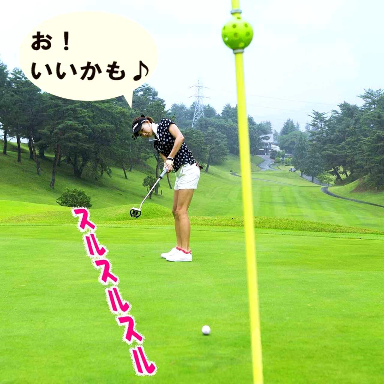 画像1: 【新ルール】球がピンに寄りかかって止まった、そのまま拾い上げてOK?