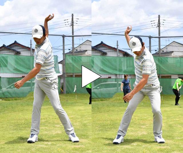 画像: テークバックで、下半身を積極的に動かす意識があれば、切り返しでは、ほぼ自動的に下半身から動き出せる。また、下半身に意識を向けることで、腕への意識が薄まり、手から動きだす「打ち急ぎ」が消える