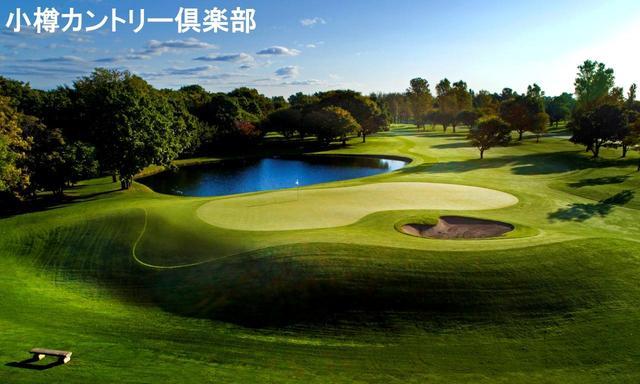 画像1: 【それ行け! 北海道】ゴルフダイジェストの北海道ツアー  一覧はこちら。最高のコースが待っています!(添乗員同行から送迎付きまで)
