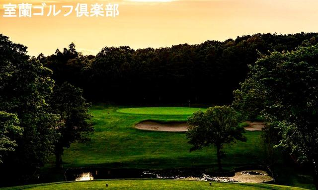 画像4: 【それ行け! 北海道】ゴルフダイジェストの北海道ツアー  一覧はこちら。最高のコースが待っています!(添乗員同行から送迎付きまで)