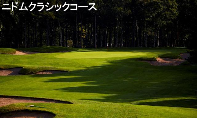 画像6: 【それ行け! 北海道】ゴルフダイジェストの北海道ツアー  一覧はこちら。最高のコースが待っています!(添乗員同行から送迎付きまで)