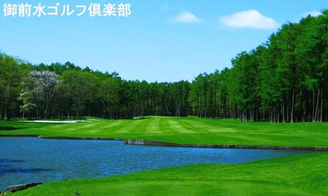 画像9: 【それ行け! 北海道】ゴルフダイジェストの北海道ツアー  一覧はこちら。最高のコースが待っています!(添乗員同行から送迎付きまで)