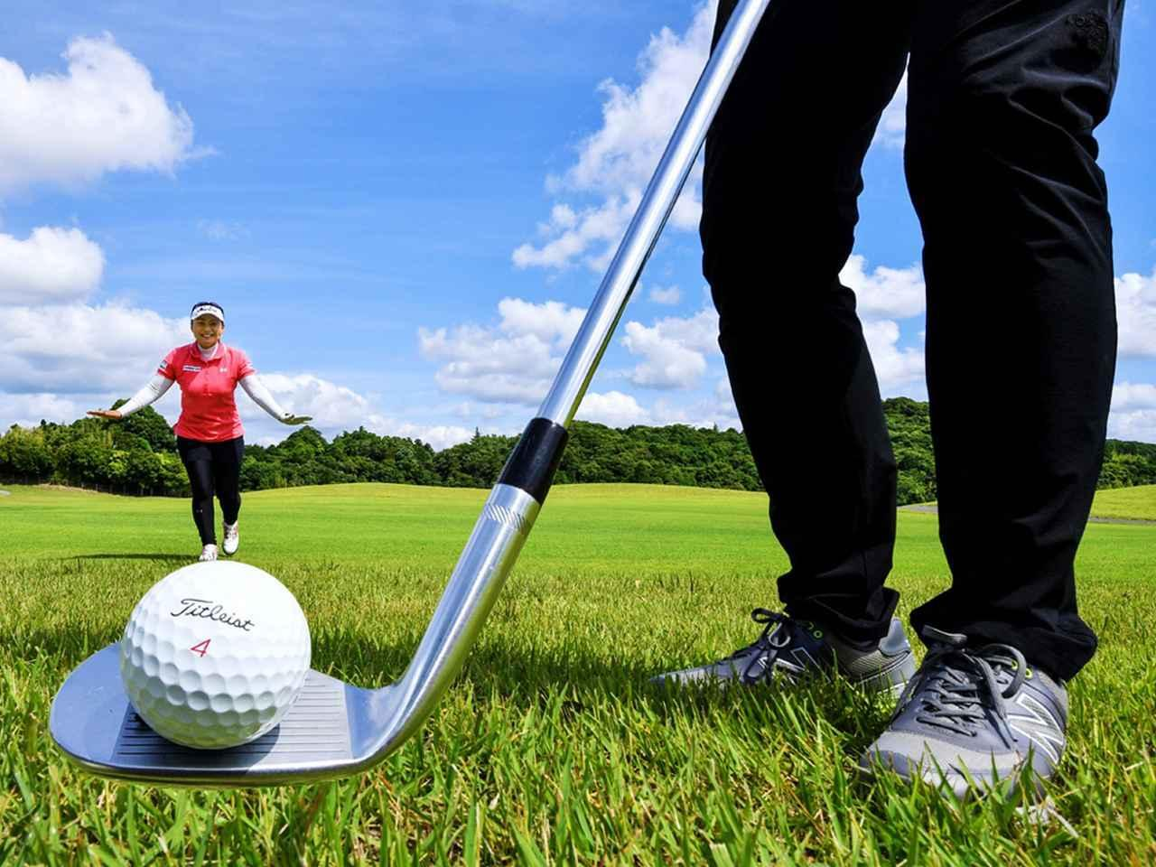 画像: 【夏ラフ アプローチ】女子プロが一番難しいと答えた浮いたライ「前傾と手首の角度が上手く寄せるポイントです」馬場ゆかりプロ直伝レッスン - ゴルフへ行こうWEB by ゴルフダイジェスト