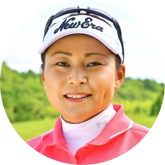 画像: 【解説/馬場ゆかり】 /福岡県出身。2004年から14年まで賞金シード。11年には和合での日本女子オープン優勝。通算3勝。今はツアー解説やアマへのレッスンを行う