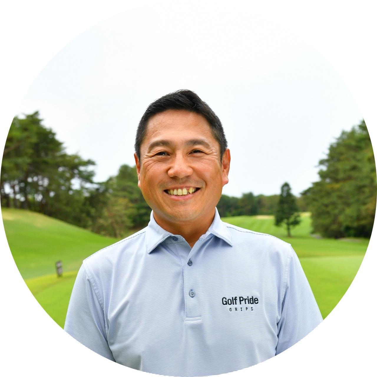 画像: 大久保光彦(おおくぼみちひこ)さん/46歳 平成29年東松山CCクラブチャンピオン
