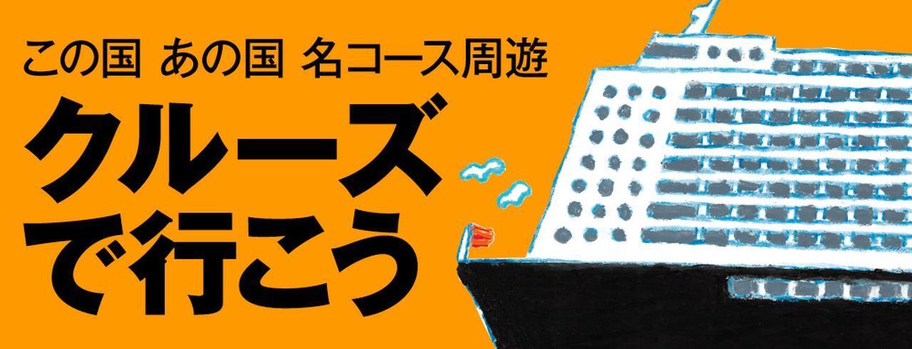 画像5: golfdigest-play.jp