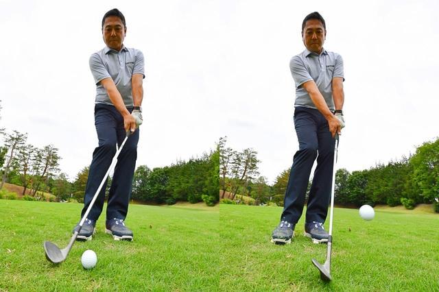 画像2: ゴルフの奥深さをコースが教えてくれた