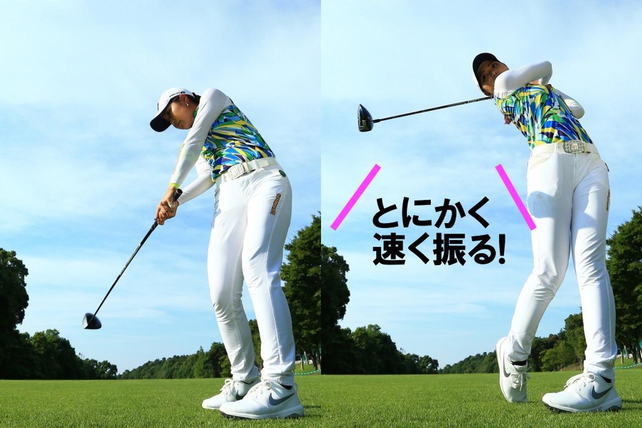 画像3: ダウンで思いっきりジャンプするから腕が振られる!