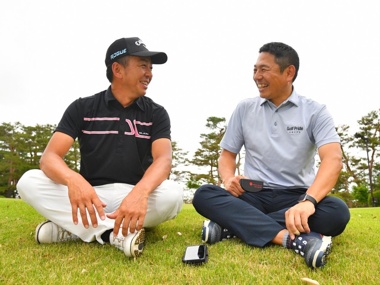 画像: 左がヘッドプロの齊藤拓也プロ。「もともとショットの技術は高いものを持っていたんです。それを生かすためにも、マネジメントが大事だという話はしました。彼の実力で勝ち取ったクラブチャンピオンですよ」(齊藤)