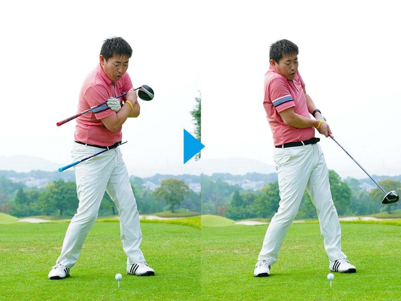 画像: 上下が同時に動くと左ひじが引けやすい