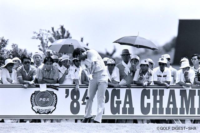 画像: 1984年日本プロの会場は静岡県のミナミ菊川カントリークラブ。現在はミオス菊川カントリークラブ