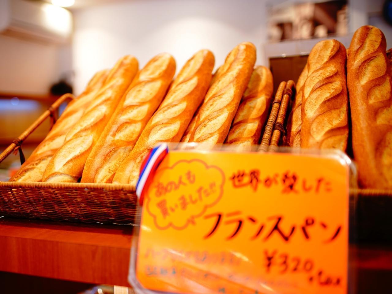 画像: フランスベーカリーのフランスパン