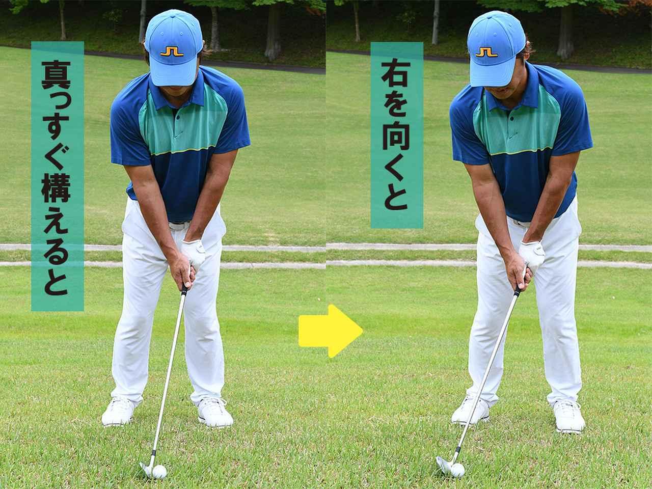画像1: 斜度30度の攻略のポイント
