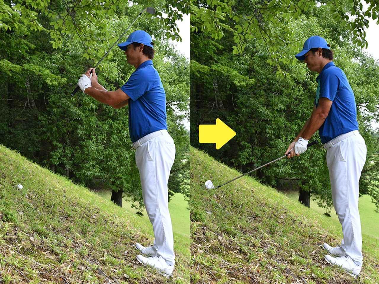画像2: 斜度30度オーバーなら9Iでコツンとアプローチ