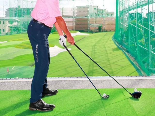 画像: ドライバーとウェッジではボールとの距離は大きく変わる。コースではマイショット番手が変わるので、即座にボールとの距離を調節する必要がある。同じ番手を続けて打っていては調節能力が磨かれない