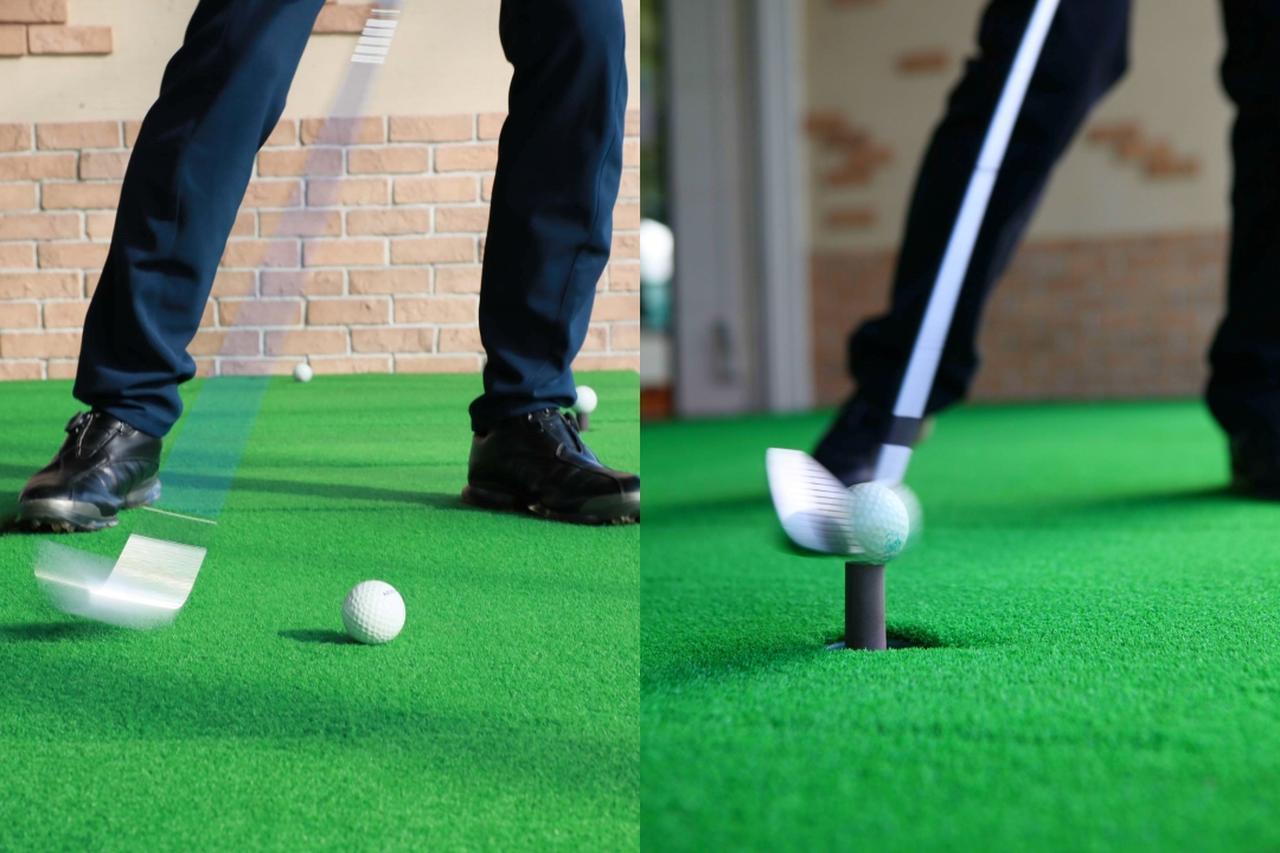 画像: 練習場のマットはヘッドが滑るので多少ダフってもミスにならない。そこでアイアンを打つときはマットとティアップを交互に打つといい。ティアップしたボールは、ボールと体の距離感がないとミートできない