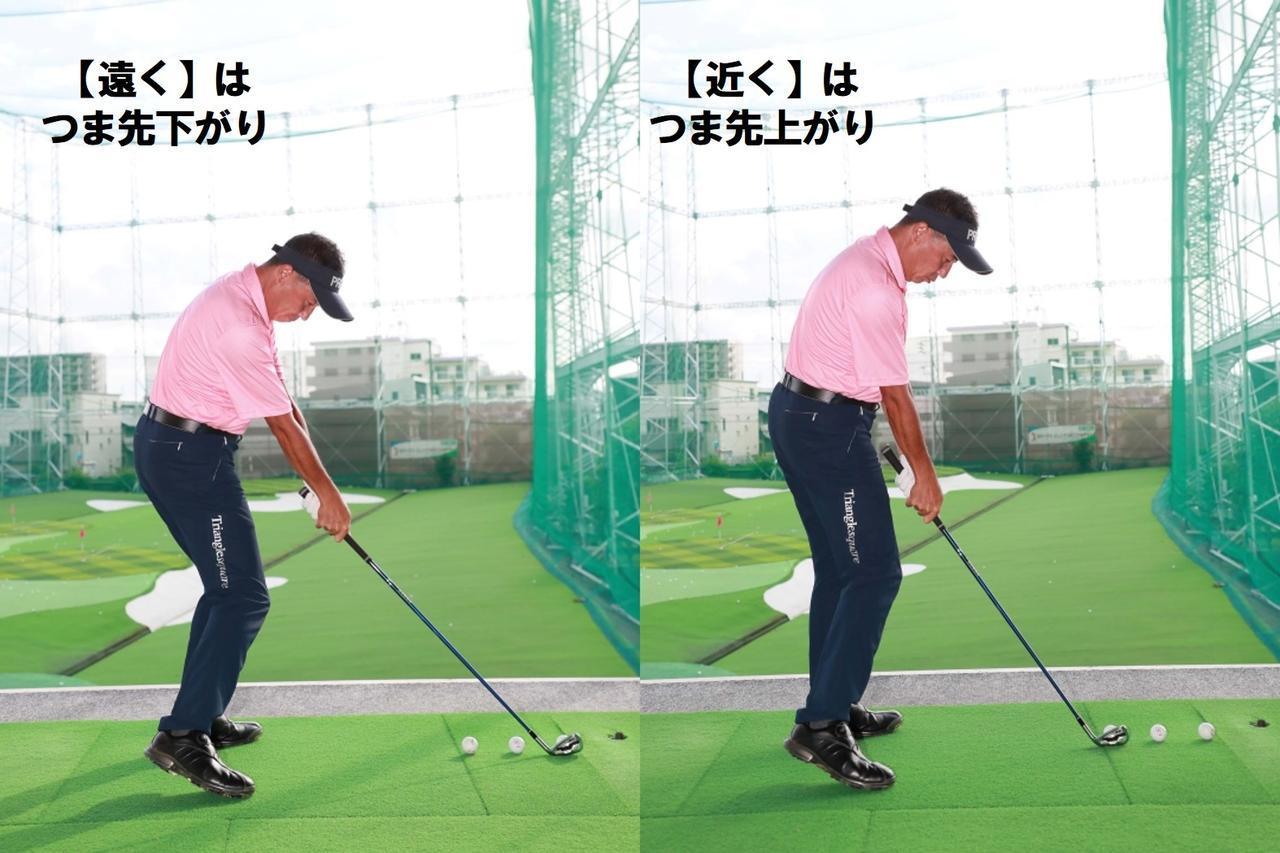 画像: コースに平らなライはほとんどないので、こうして練習しておくだけでナイスショットの確率が格段に高まります