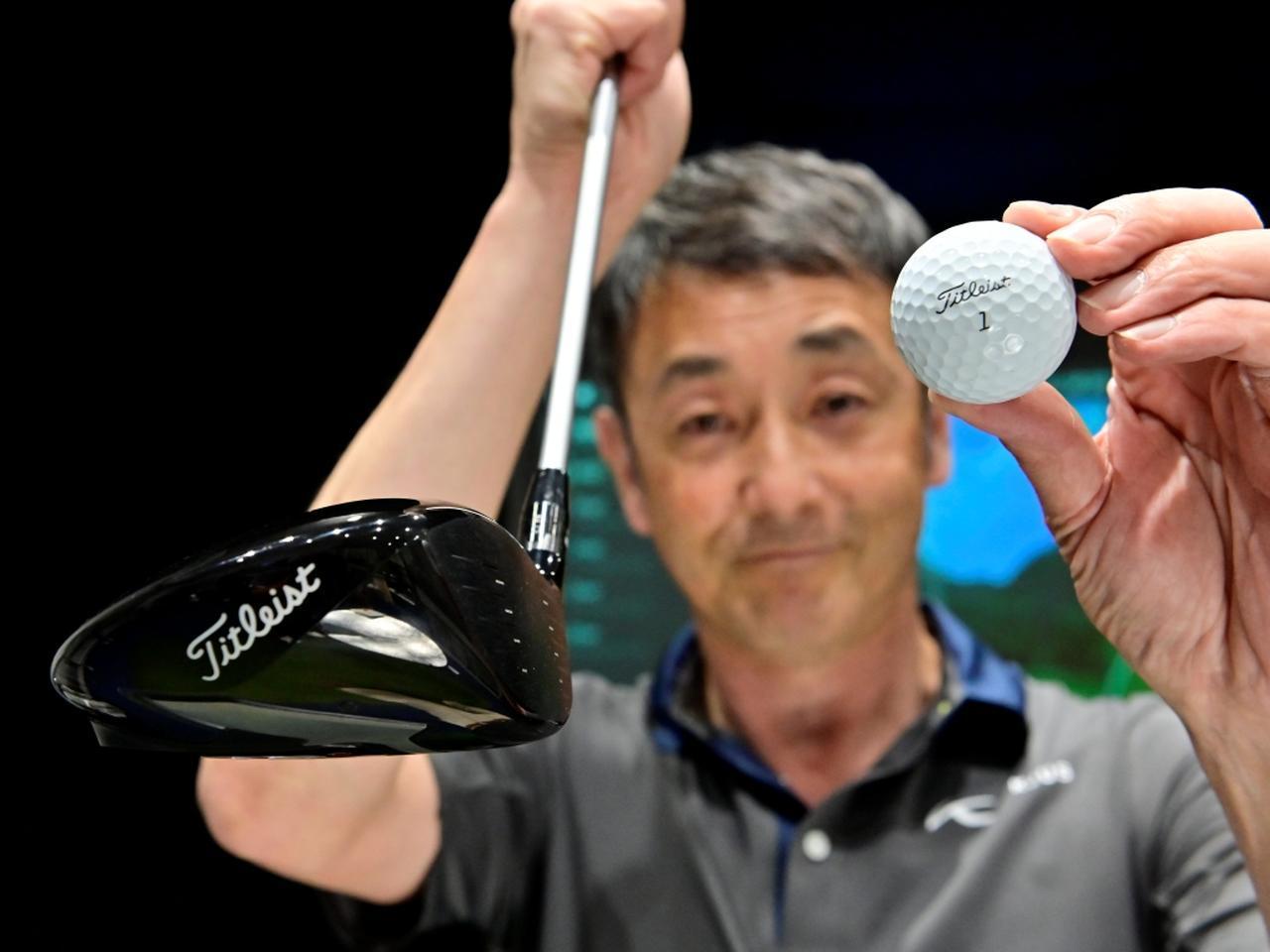 画像: 打ち出しは高く、キャリーで飛距離を稼げる。球がこすれずつかまり性能が高いので、それが最適スピンにも一役買っているのだろう