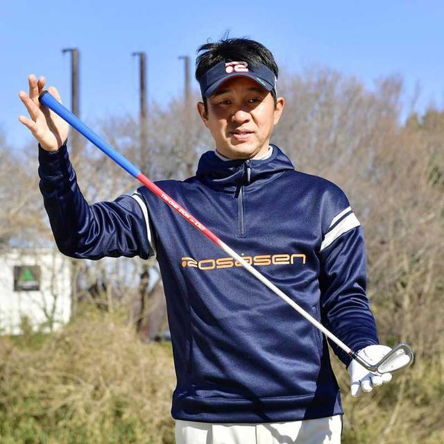 画像: ロイヤルコレクション TRI-ONE IRON Dr.D2-ゴルフダイジェスト公式通販サイト「ゴルフポケット」
