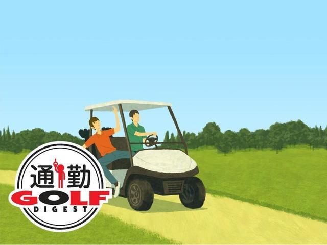 """画像: 【通勤GD】Dr.クォンの反力打法 Vol.10 ケガを防ぐには""""急加速""""を避けること ゴルフダイジェストWEB - ゴルフへ行こうWEB by ゴルフダイジェスト"""