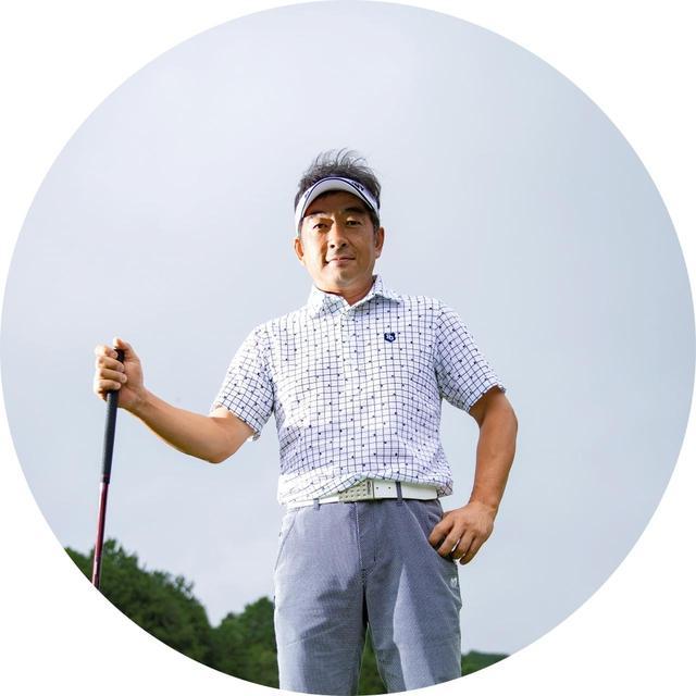 画像: 【村山浩伸さん】 2016年関東社会人ゴルフ選手権優勝のトップアマ。フェースの芯でとらえる技術はピカイチ