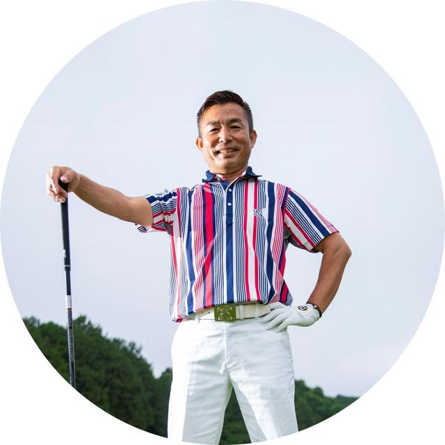 画像: 【福永和宏プロ】 ツアー1勝。クラブの性能の違いを鋭敏に感じ取る。今回はHS40m/sで試打