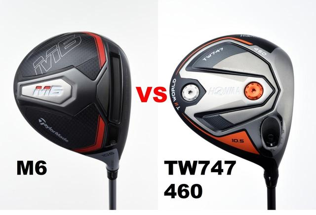 画像1: 一方のM6とTW747は、2.9ヤードの差でTW747!