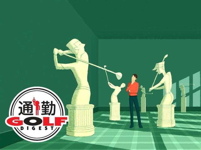 画像: 【通勤GD】Dr.クォンの反力打法 Vol.11 飛ばなくなったと感じたら「アームスウィング」を疑おう ゴルフダイジェストWEB - ゴルフへ行こうWEB by ゴルフダイジェスト