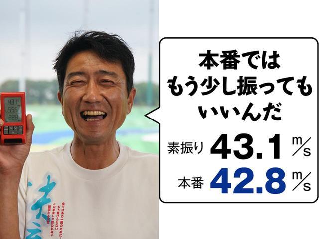 画像: 小田剛さん