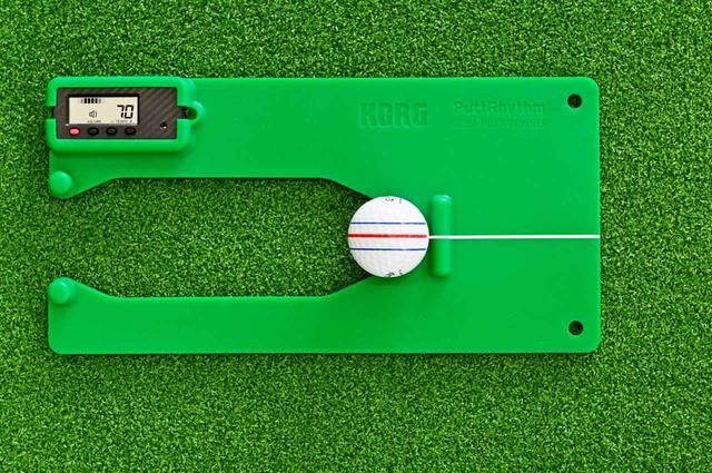 画像: 【パッティング練習】本当に大切なのはヘッドとボールの重心を合わせること! 横田英治プロ監修の3パット撲滅ギア「KORGパットリズム」 - ゴルフへ行こうWEB by ゴルフダイジェスト