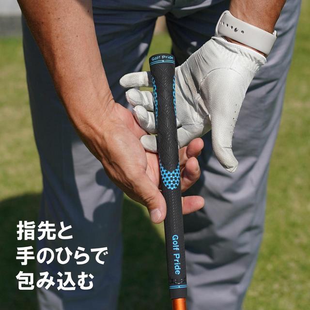 画像: 和田さん流 大きいフォローを作る3つのポイント